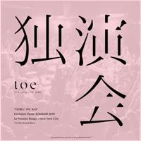 toe - 独演会 'DOKU-EN-KAI' artwork