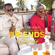 Friends & Family (feat. Ronald Isley & Snoop Dogg) - The Isley Brothers Cover Image
