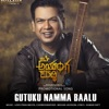 Gutuku Namma Baalu From Ide Antaranga Shuddhi Single