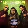 Jag Ghoomeya Times of Music Version From Sultan Single