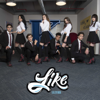 Like la Leyenda - EP - Like