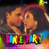 Dance Party Original Motion Picture Soundtrack