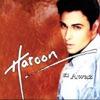 Haroon Ki Awaz