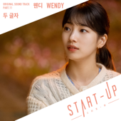 Two Words WENDY - WENDY