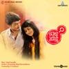 Thaanaai From Oru Pakka Kathai Single