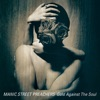 Gold Against the Soul (Remastered), Manic Street Preachers