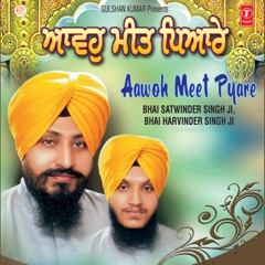 Aao Meet Pyare