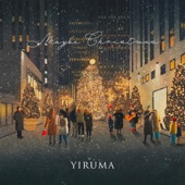Yiruma - Maybe Christmas