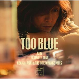 浅井健一&THE INTERCHANGE KILLS - TOO BLUE