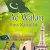 Ae Watan Single