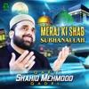 Meraj Ki Shab Subhanallah Single