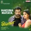 Hakuna Matata From Shiva Arjun Single