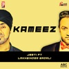 Kameez feat Lakhwinder Wadali Single