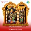 Sri Bhadrachala Ramadass Kirthanams