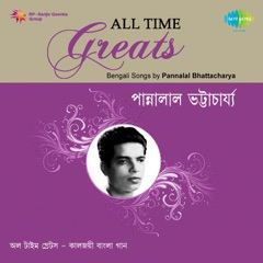 All Time Greats - Pannalal Bhattacharya