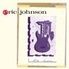 エリック・ジョンソン