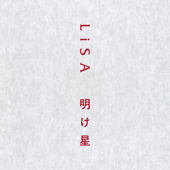 Akeboshi - LiSA