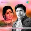 Chinna Ninna Muddaaduve Original Motion Picture Soundtrack Single