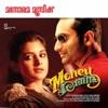 Money Rathnam Original Motion Picture Soundtrack Single