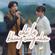 Chỉ Là Không Cùng Nhau (feat. Trương Thảo Nhi) [Live Version] - Tăng Phúc