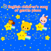 English Children's Song of Gentle Piano - Kids Song Dream & Yumearu