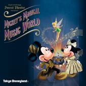東京ディズニーランド ミッキーのマジカルミュージックワールド - EP