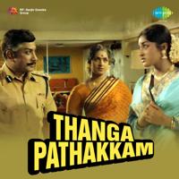 M. S. Viswanathan - Thanga Pathakkam (Original Motion Picture Soundtrack) artwork