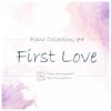 Funguypiano - I Need Your Fake Love artwork