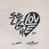 DJ Snake & Selena Gomez - Selfish Love - EP