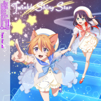 Twinkle Shiny Star