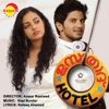 Ustad Hotel (Original Motion Picture Soundtrack) - EP