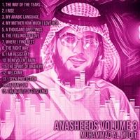 Muhammad Al Muqit - Anasheeds, Vol. 3