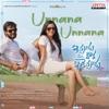 Unnana Unnana From Ippudu Kaaka Inkeppudu Single