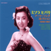 Hibari Misora Early Song Collection 1949-1957 - Hibari Misora
