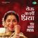 Mee Maj Harpun Basale Ga - Asha Bhosle