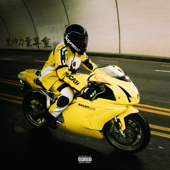 Move to L.A. (feat. Ty Dolla $ign) - Tyga