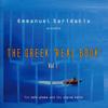 Emmanuel Saridakis - The Greek Real Book, Vol. 1 artwork