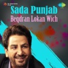 Sada Punjab Beqdran Lokan Wich Single