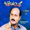 Geet Aur Zaboor Vol 7