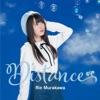 TVアニメ「ヒナまつり」オープニング・テーマ 「Distance」 - EP