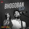 Bhogoban 2 0 Single