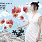 Mimi Maura - Esa Noche Dub