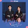 기현 - Love Virus artwork