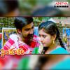 Sindhooram (Original Motion Picture Soundtrack) - EP - Srinivas