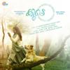 Koode (Original Motion Picture Soundtrack) - EP - M. Jayachandran & Raghu Dixit