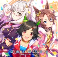 『ウマ娘 プリティーダービー』WINNING LIVE 02 - Various Artists