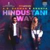 Hindustani Way