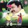 S. A. Rajkumar - Nee Varuvaai Ena (Original Motion Picture Soundtrack) - EP