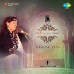 Mein Kehta Akhiyan Ki Dekhi (Live) thumbnail
