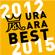 ウラ嵐BEST 2012-2015 - 嵐